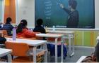 在線教育迎顛覆式創新 小魚易連云視頻成遠程教育完美解決方案