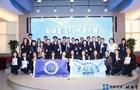 財能營《CFO養成計劃》首期落地對外經濟貿易大學,財能科技賦能財會大學生