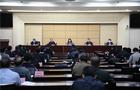 河南省召开研究生教育会议