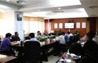 全市中小学疫情防控暨基础教育重点工作视频会议在赣州召开