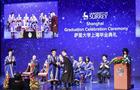 """薩里大學""""中國校長""""逯高清:這是中國留學生的最好時機"""