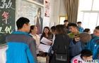 常德市七中:教学开放日 智慧校园零距离