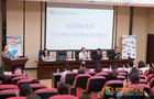 黎明职业大学与钰齐国际集团订单班签约仪式圆满举行
