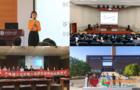大连理工大学第六届讲师团校园巡讲活动成功举办