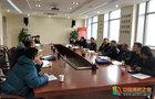 防灾科技学院召开实验室安全工作会议
