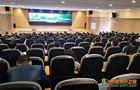 景德镇学院开展警示教育活动