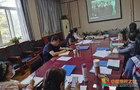 西安文理学院信息工程学院党总支中心组学习习近平总书记来陕考察重要讲话精神