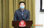 中国医科大学召开2020年维稳安保工作会议