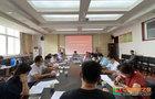 河南城建学院组织召开2021年度河南省高等学校重点科研项目推评会