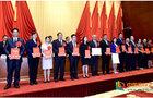 云南民族大学荣获2019年度云南省科学技术奖自然科学二等奖