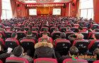 西南林业大学竹类科技成果助推昭通革命老区产业扶贫