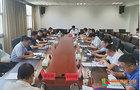 遵义师范学院党委书记张波带队到习水县考察调研