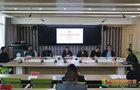 甘肃民族师范学院召开第六次党委理论学习中心组学习会