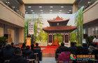 """渤海大学启动""""青蓝工程""""以老带新推进师德师风建设"""