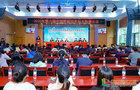 北京工商大学成功举办2020年第六届中国智能技术与大数据会议