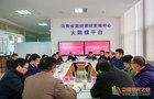 云南省高校易班共建工作调研会在昆明理工大学召开