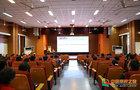 """西安文理学院举行《中长期发展规划纲要》与""""十四五""""规划宣讲活动"""