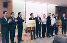 武汉大学神海智慧航运联合实验室在苏州揭牌