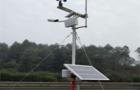 高速公路气象站入驻乐宜公路服务站