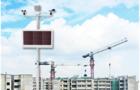 九州晟欣揚塵在線監測系統的注意事項