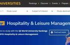 SEG五校齐进2019 QS全球酒店管理专业排名榜