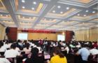 国才教育受邀参加韩城市学前教育信息化专项培训工作会