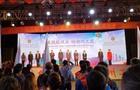 達人視界職業培訓學校柯順老師獲得鄭州眼鏡競賽第一名