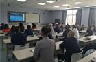 兰州职业技术学院进行线上课堂教学听、评课