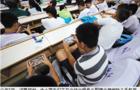 """北京多所中小学禁止""""手机进课堂"""""""