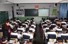 """引领教育改革,正定八中的""""智慧""""路"""