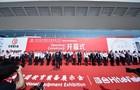 """中国教育装备展在渝举行 """"新高考""""下的学生生涯规划引发大围观"""