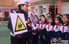 河北发布《告农村小学(幼儿园)学生家长安全乘车明白书》