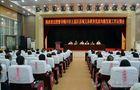 陕西省过程督导王益区义务教育优质均衡发展创建工作
