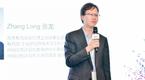 """加强产教融合,培育AI人才 华为ICT学院""""创智计划""""发布"""