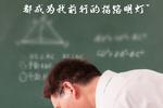 EBC英宝纯祝所有老师节日快乐