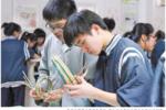宁波社会实践大课堂新增20门优秀课程