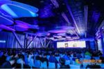 2017高校智慧网络建设与应用创新研讨会举行