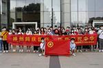 浙江水利水电学院水利学院组织学生参观浙江历史革命纪念馆