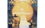 北方石化1.6m3爆轟測試裝置(適用大專院校科研院所教學科研實驗)