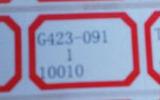 99圖書館管理系統