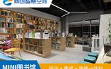 智慧图书馆-智慧教室-创客空间-录播室