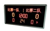 HKP-1002D 记分牌显示屏