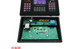 HKP-1002H 控制器