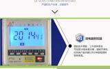 廣州飛歌空氣凈化器