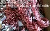 軌道電路標準分路短接線0.150.06ΩZD型轉轍機摩擦帶轉轍機碳刷組西戶信達通鐵路設備