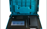 新标准便携式污水流量计