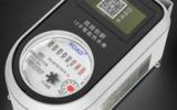 凱路創新水控機掃碼支付淋浴藍牙熱水表一卡通熱水表
