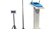 瑞佳+引体向上测试仪+RJ-IV-007(豪华网络无线型)