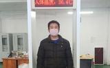企業高精度紅外測溫門