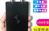 DSCope超便攜示波器 100M帶寬 最高1G采樣 雙通道 創客工具